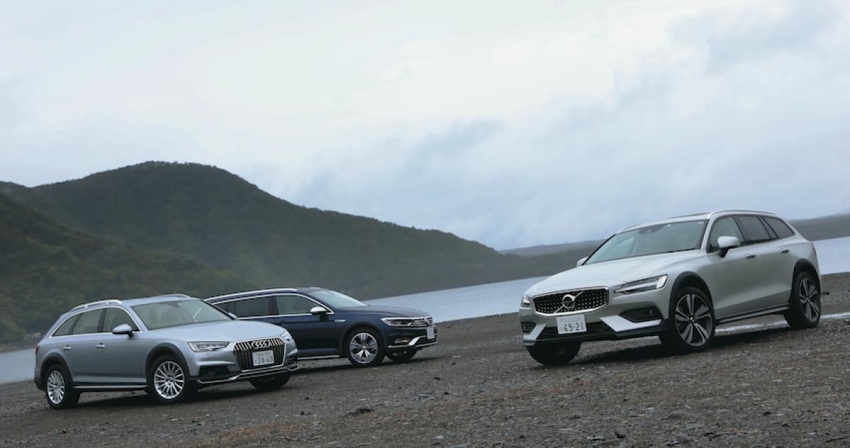 【クロスオーバーSUV対決】VOLVO V60 Cross Country×Audi A4 Allroad Quattro×Volkswagen Passat Alltrack