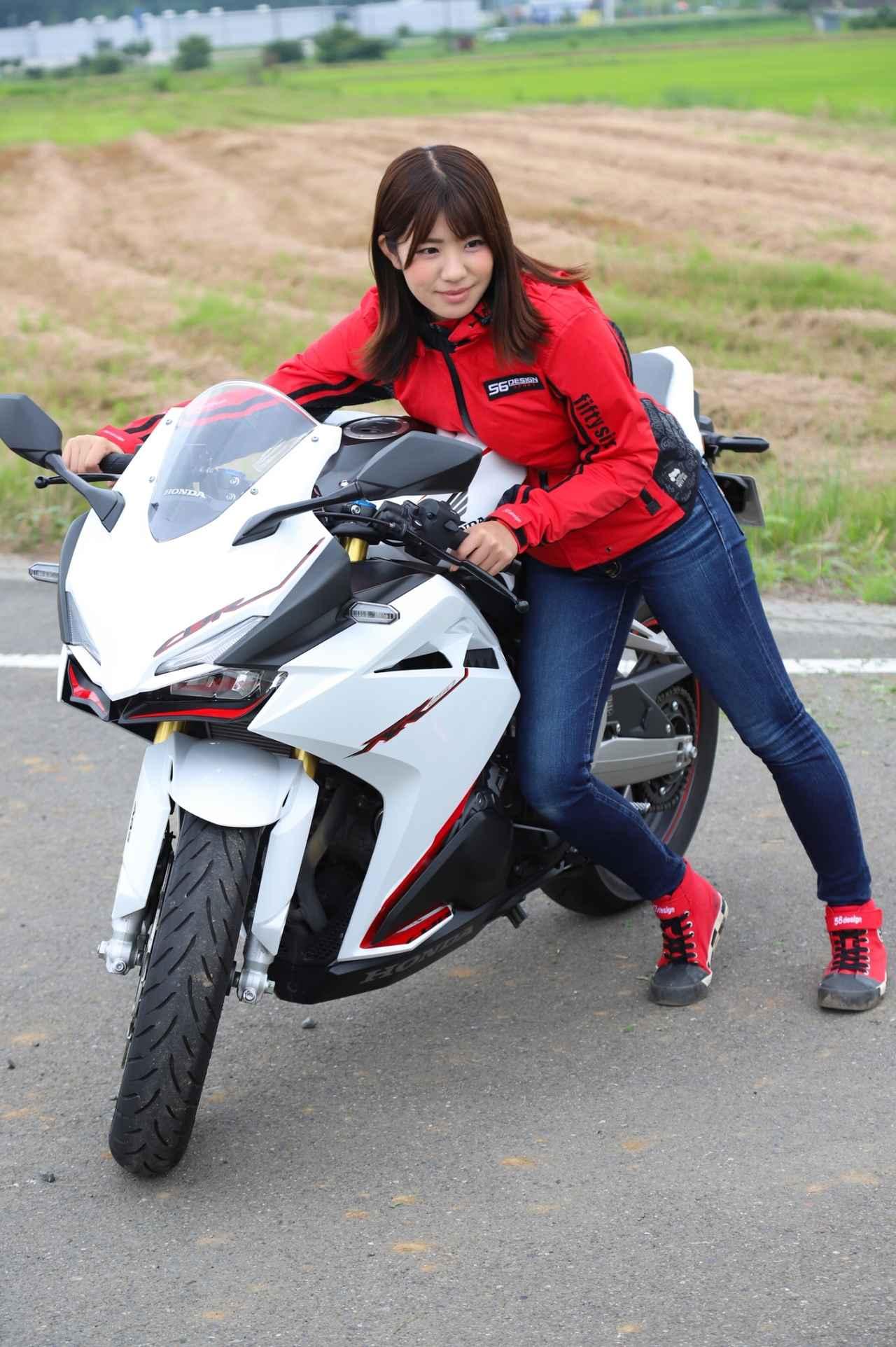 ほぼ月刊「梅本まどかとオートバイ」vol.18 ホンダ CBR250RR