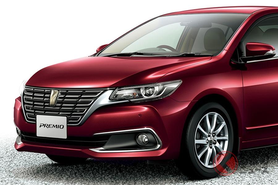 トヨタ「プレミオ」も廃止か!? 約20年の間に日本のセダン市場に何が起きたのか