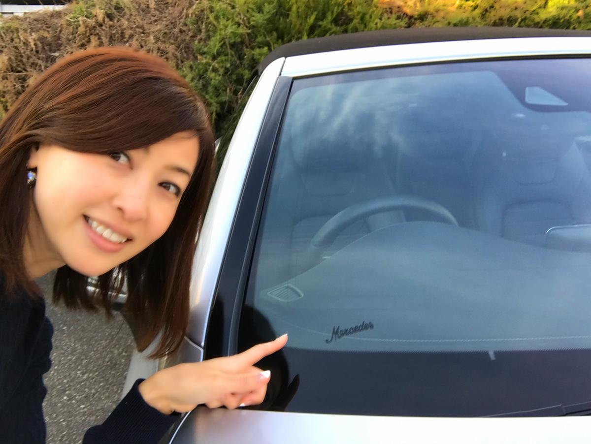 【美人自動車評論家】吉田由美の「わたくし愛車買っちゃっいました!」その14