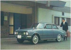 和製アルファロメオの異名をとった、いすゞ ベレットGT【東京オリンピック1964年特集Vol.12・その1】