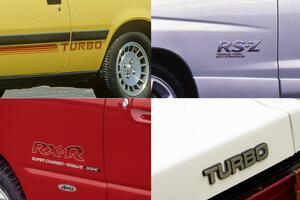 いまじゃ当たり前すぎて誇れない! 「TWINCAM」「DOHC」「TURBO」消えたクルマのエンブレム&ステッカー