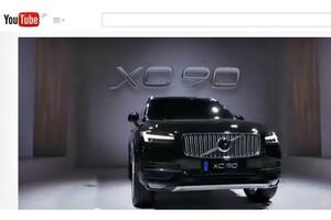新型ボルボXC90発表イベントの映像