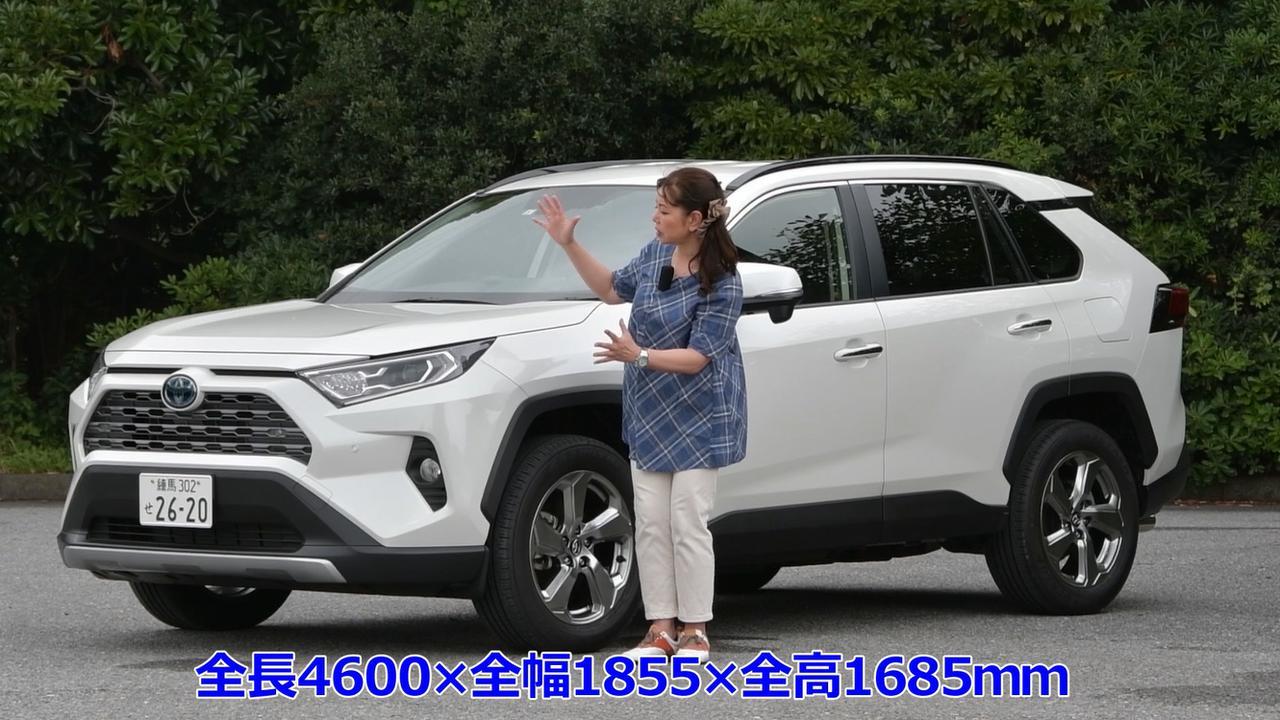 【動画】竹岡 圭のクルマdeムービー「トヨタRAV4」(2019年年7月放映)