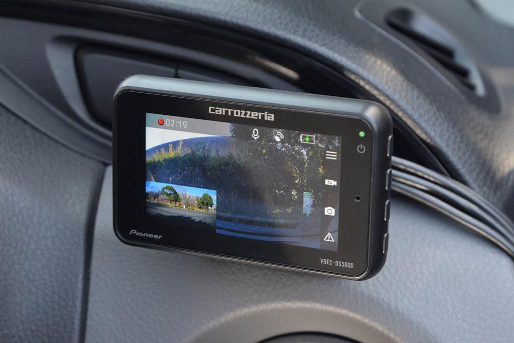 【最新ドライブレコーダー紹介】スマートに取り付けられる、3ピースタイプ「パイオニア カロッツェリアVREC-DS500DC」