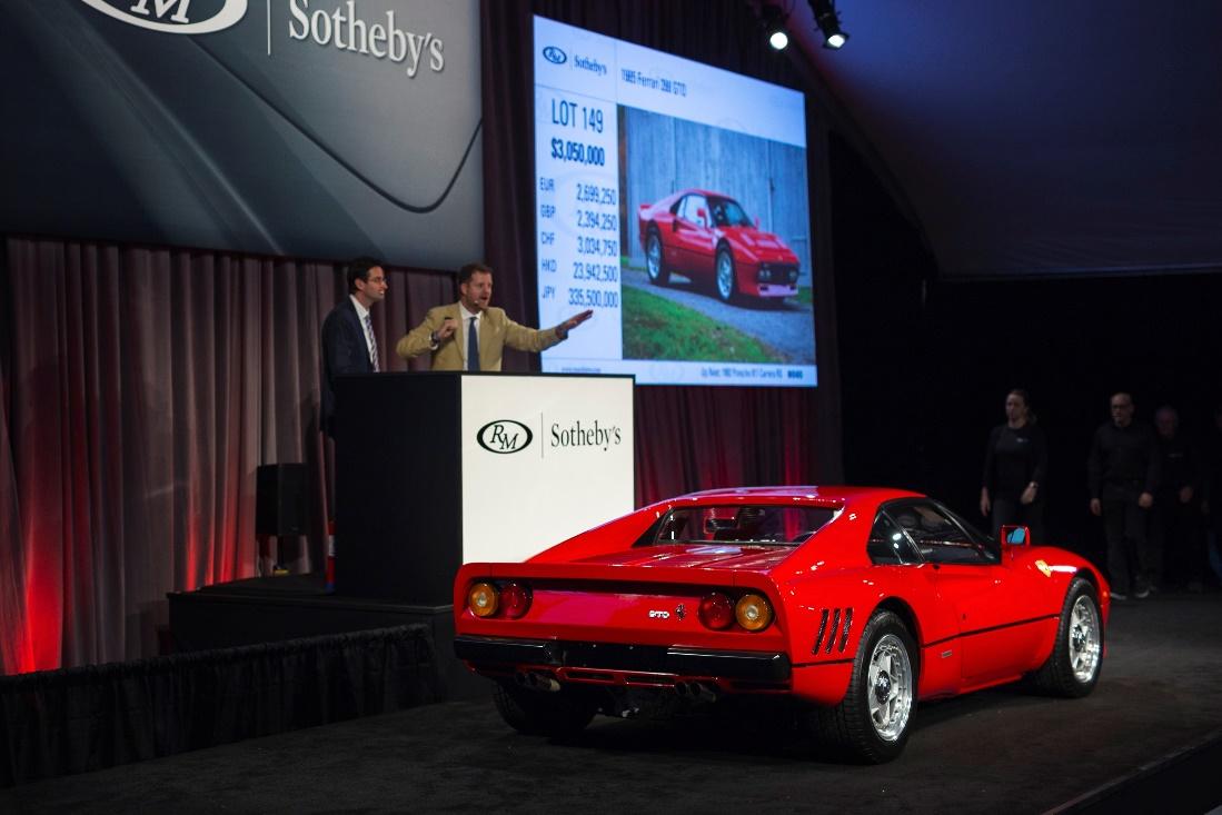 最高落札価格は3.6億円! レクサスLFAは新車価格の2倍以上で落札