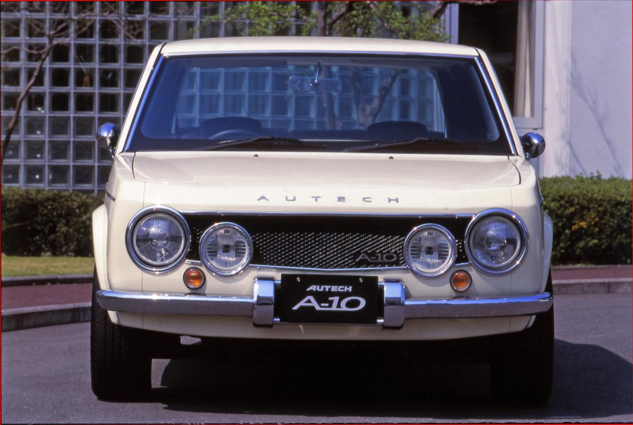 【あの限定車は凄かった(3)】オーテックA-10(生産台数1台/1996年発表/オーテックジャパン創立10周年記念試作車)