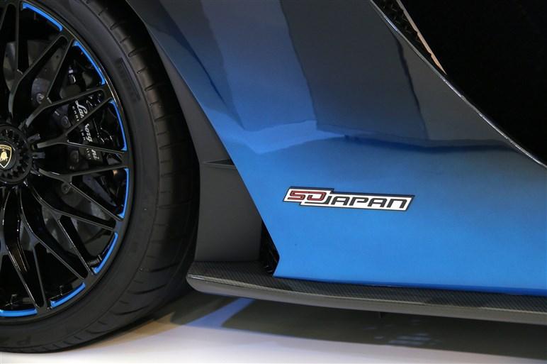 ランボルギーニが日本輸出50周年を祝う火・風・空・地・水がテーマの特別車をお披露目