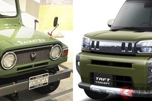 初代はジープタイプ?ハスラーのガチライバルで今年復活!  ダイハツの新SUV「タフト」の歴史とは