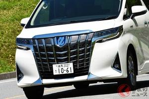 トヨタ「アルファード」なぜ400万円の価格差がある? ベースと最上級で異なる仕様とは