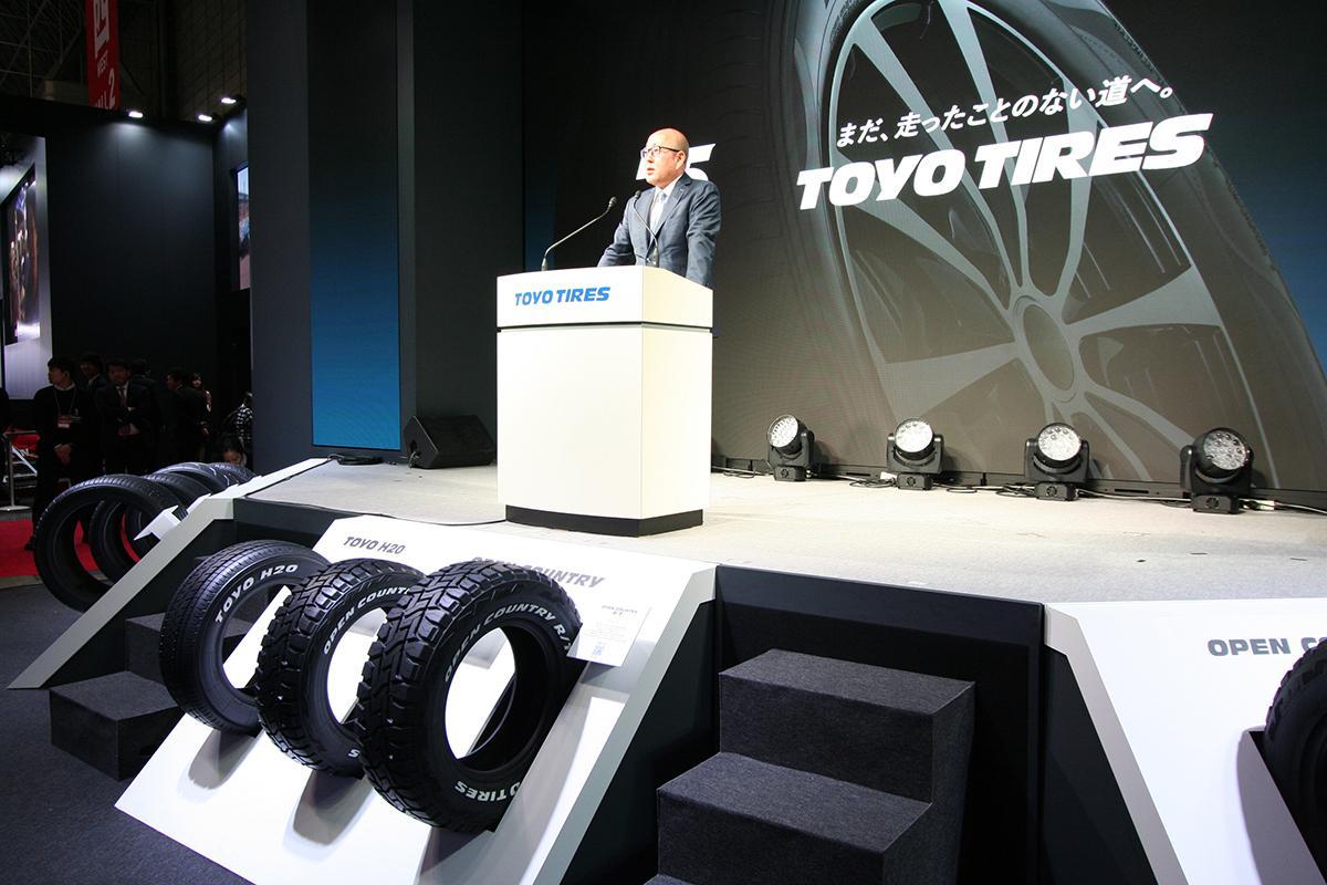 モータースポーツ界を席巻するトーヨータイヤ! 哀川 翔をはじめ豪華ドライバー陣が勢揃い【東京オートサロン2020】