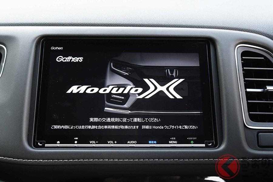 新型「ヴェゼルModulo X」は何がスゴい? ノーマルモデルと差が出る違いとは