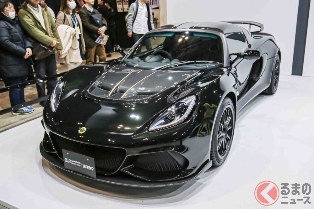 20台限定!! JPSカラーのロータス「エキシージ」が1133万円のバリュープライスで登場!