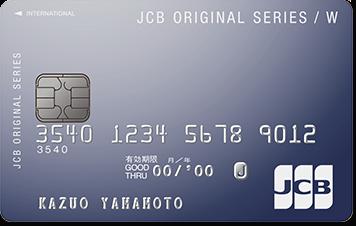 永年無料のものも!年会費無料でお得感満載のETCカードおすすめ6選