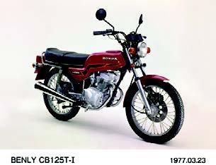 Z1000、エアラ、ジナナ!革新的なバイクが登場した70年代後半【日本バイク100年史 Vol.013-1】(1977-1978年)<Webアルバム>