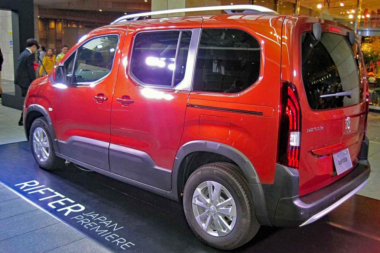 プジョーの新コンセプトMPV「リフター」を2020年に導入。まずは特別仕様車のデビューエディションを発表