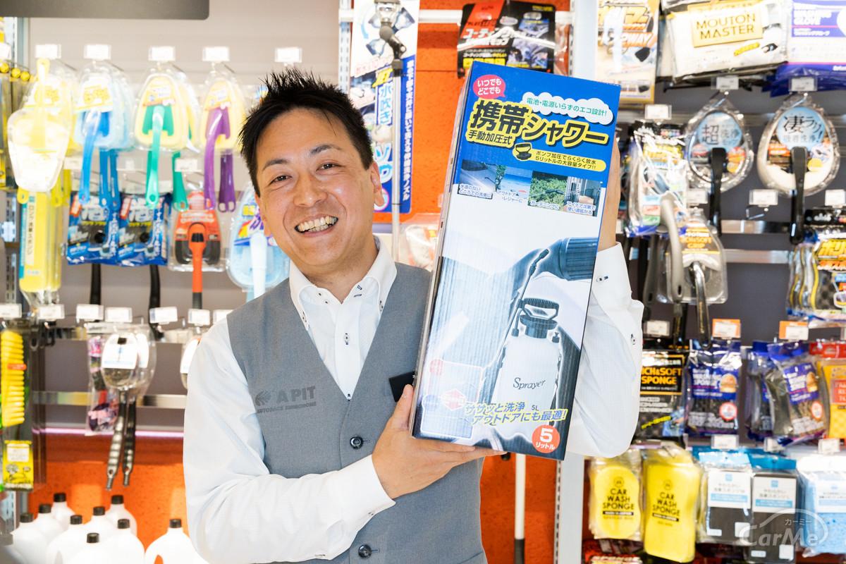 自動車のプロやカー用品店店員がおすすめする洗車グッズ・道具・用品30選!これでもう迷うことなし!
