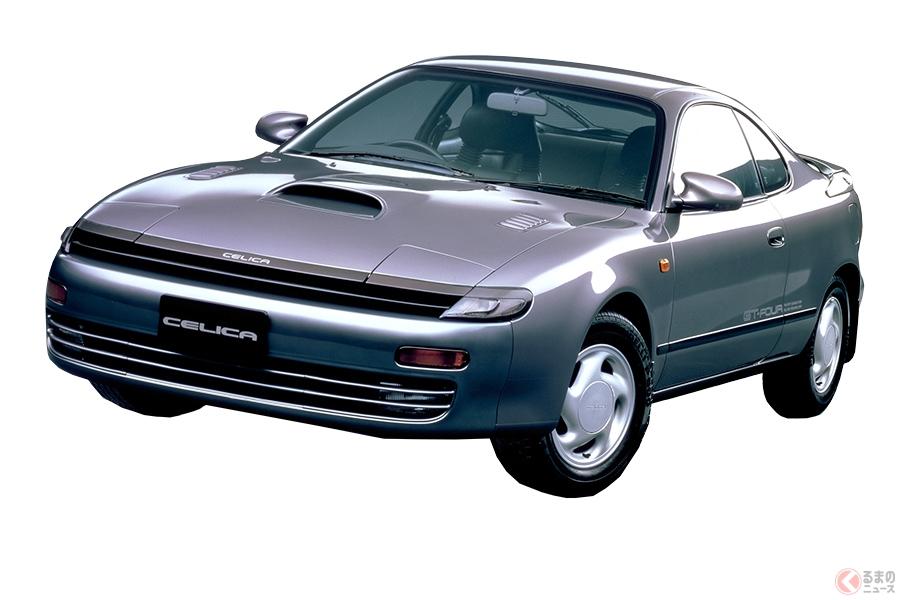 昭和から平成を駆け抜けたスペシャリティカー トヨタ「セリカ」7世代に渡る変遷