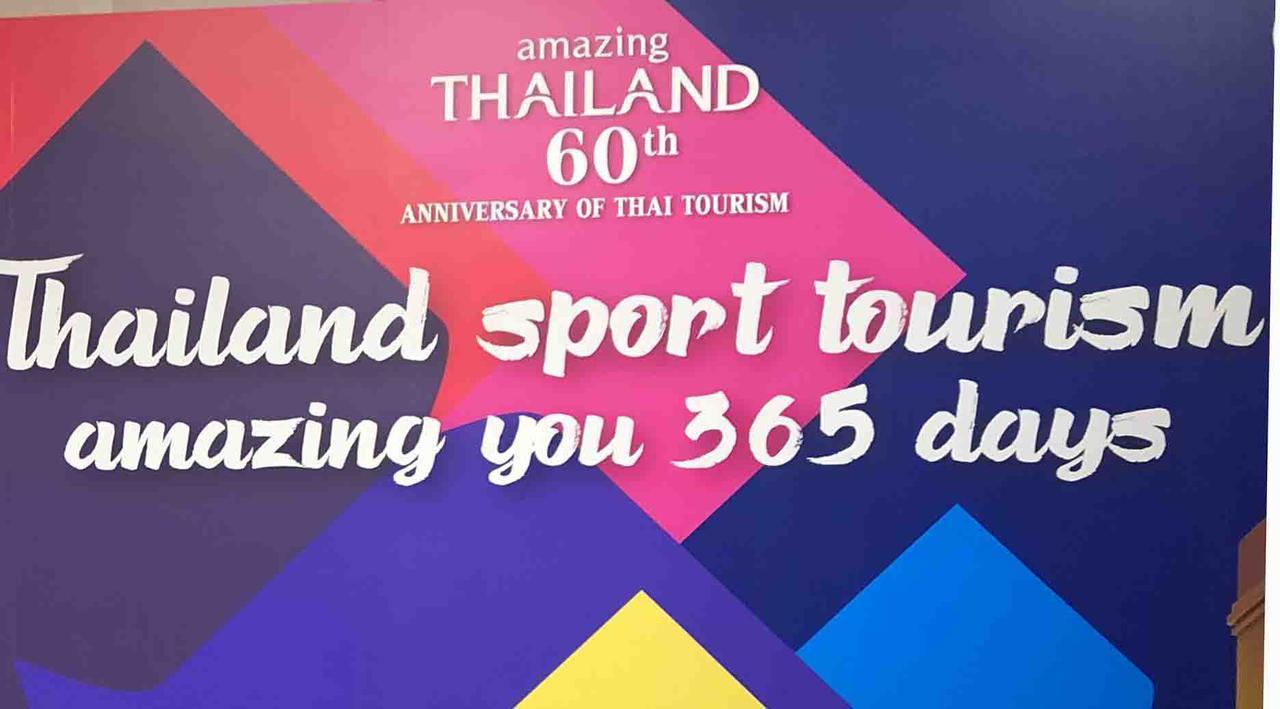 タイ国政府観光庁が「MotoGP」などのスポーツイベントを主軸とした「Thailand Sports Tourism 365 Days Amazing You」を実施