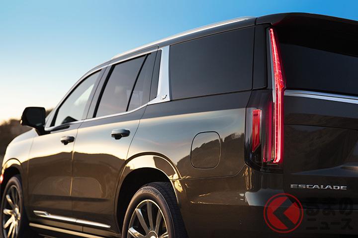 ロングボディは全長5.8m! 全面刷新の5代目キャデラック新型「エスカレード」発表