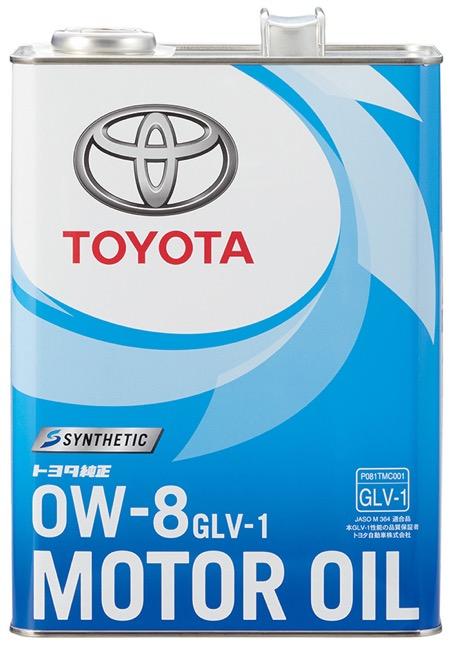 """【新型ヤリスHVに採用】低燃費に""""さらさら""""が効く!? トヨタが超低粘度のエンジンオイル「GLV-1 0W-8」を開発して発売"""