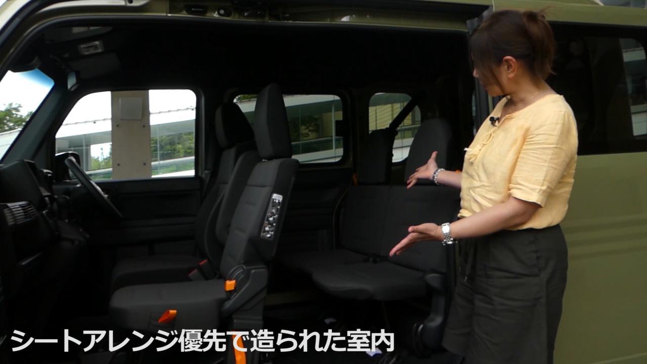 【動画】竹岡 圭のクルマdeムービー「ホンダN-VAN」(2018年8月放映)