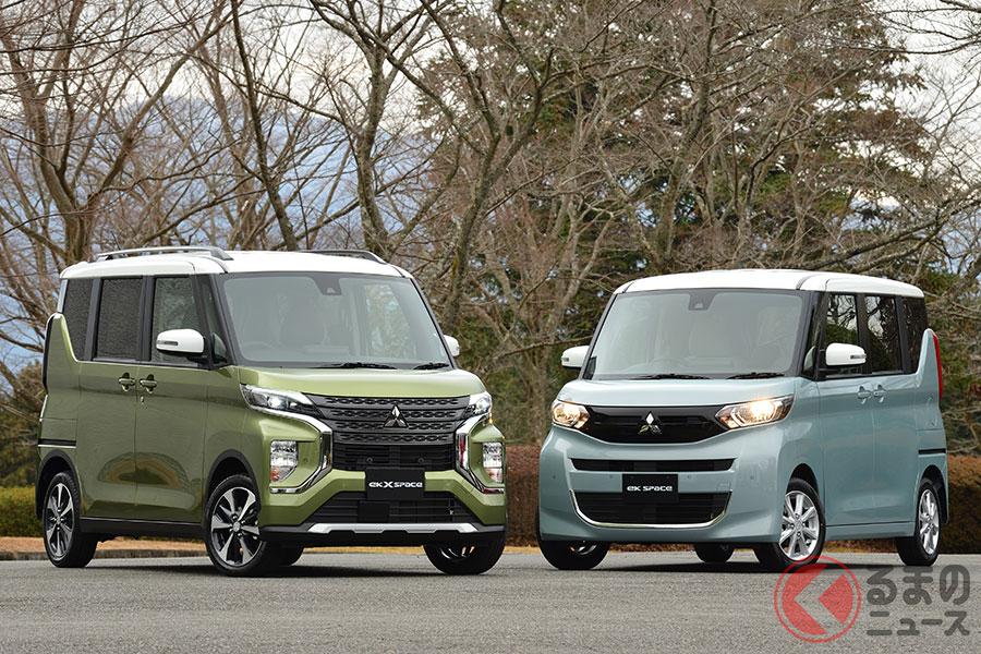 三菱の新型軽、超豪華仕様は200万円超えで収まらない!?「eKクロススペース」フル装備の金額は
