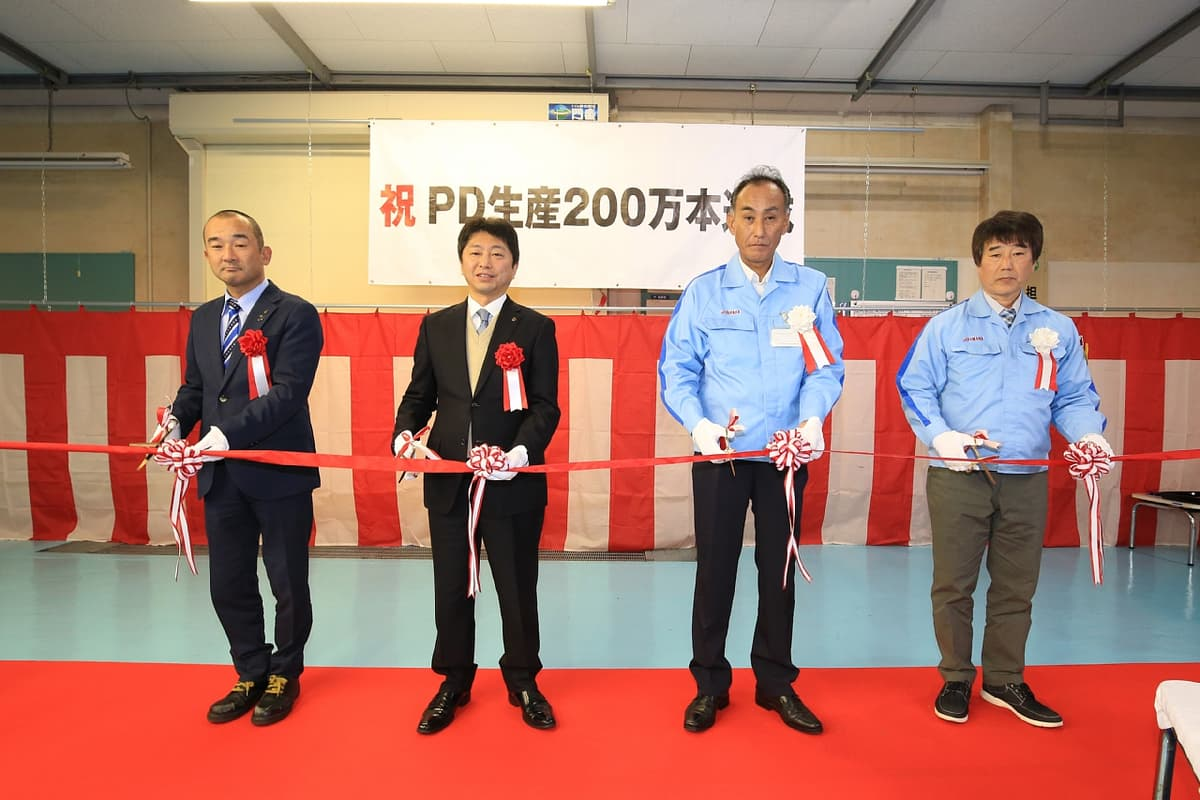 発案から20年!「ヤマハパフォーマンスダンパー」生産累計200万本を達成