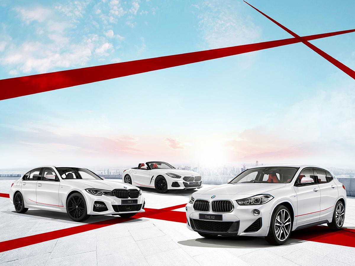 BMW3シリーズ・X2・Z4に設定! 太陽をモチーフにした限定車「サンライズエディション」登場
