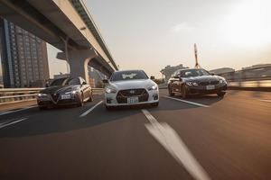 【比較試乗】「日産スカイライン400R vs BMW M340ixDrive vs アルファ・ロメオ・ジュリア・クアドリフォリオ」和製スポーツセダンが欧州の列強に挑む