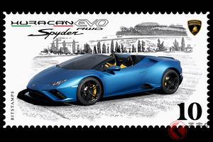 デジタル版スーパーカーカード!? ランボルギーニ公認デジタル切手とは?