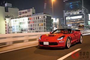絶景東京夜景ルートを、「コルベット」のV8サウンドに包まれながら周回する【妄想首都高ルートドライブ】