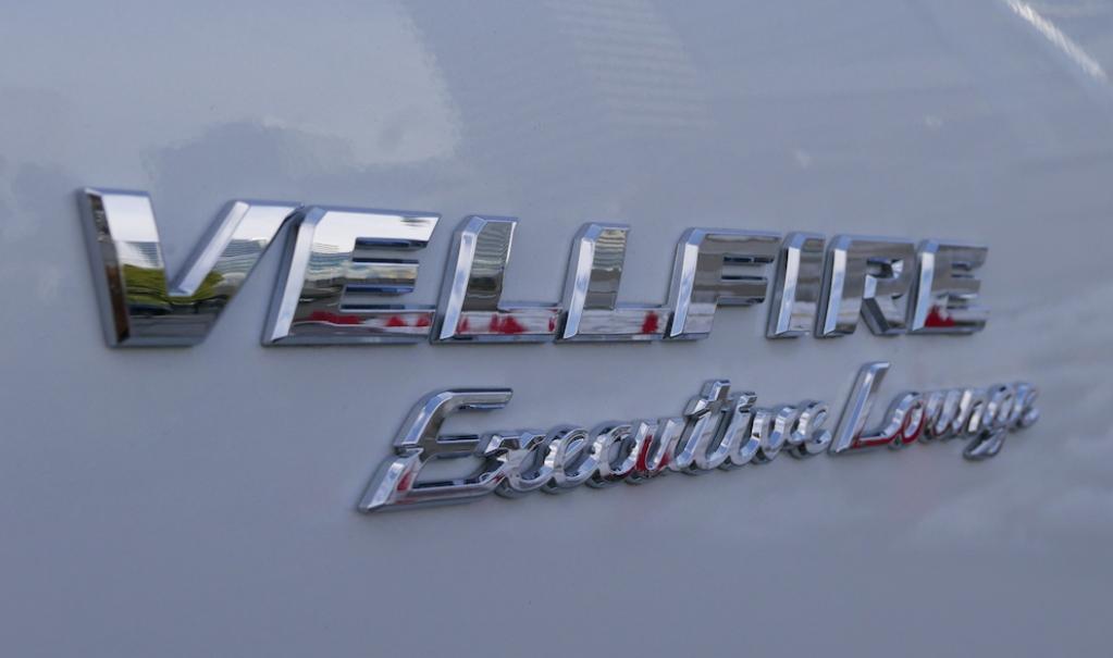 [新型アル・ヴェル試乗] アルファード/ヴェルファイア 新3.5ℓV6エンジンの実力は?