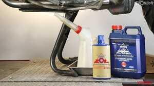 しばらく放置していたバイクに「スーパーゾイル」を使って楽しいバイクライフを取り戻す