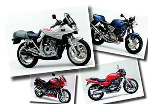 小カタナ「GSX250S」や「RG50Γ」など人気モデルのスケールダウンモデルが登場!【日本バイク100年史 Vol.052】(1991-1992年)<Webアルバム>