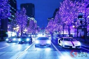 ランボルギーニが大阪で大暴れ? 歌舞伎ランボも登場した驚きのイベントとは
