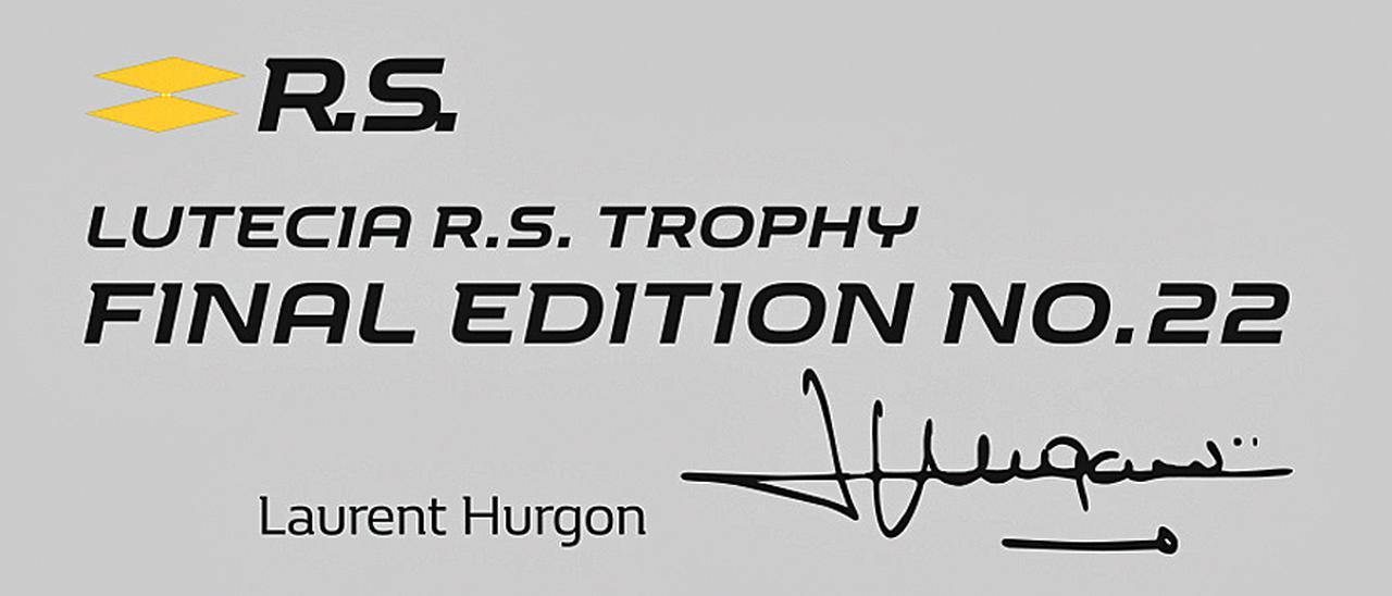 ルノー ルーテシア R.S.現行型最後の限定車「トロフィー ファイナルエディション」を発売