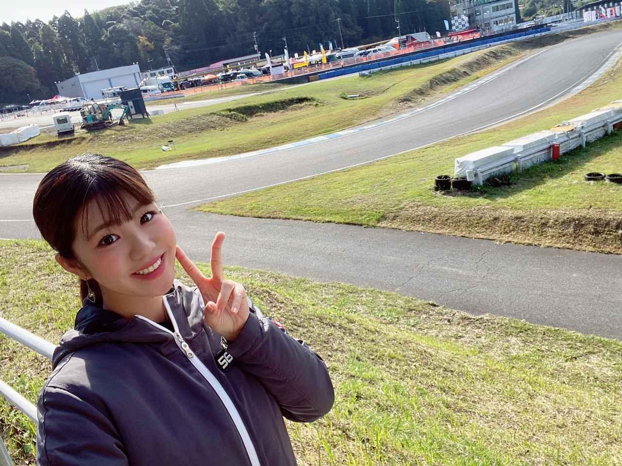 スーパーモト☆初観戦は距離感とレース展開に驚きました!(梅本まどか)