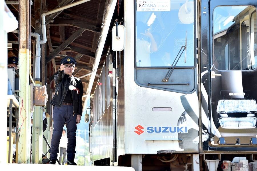 天竜浜名湖鉄道「スズキKATANAラッピング列車」フォトコンテストを開催!
