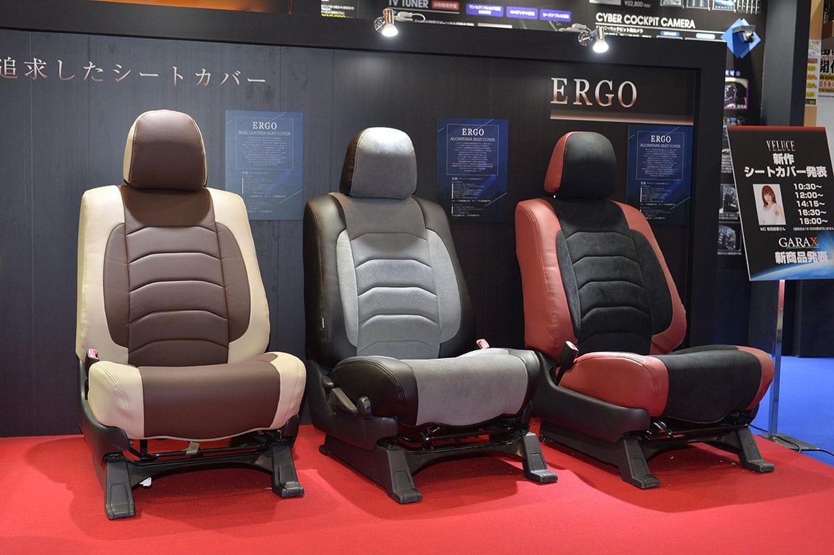 カバーでも座り心地は変わる! 人間工学に基づいたケースペックの最新シートカバー【東京オートサロン2020】