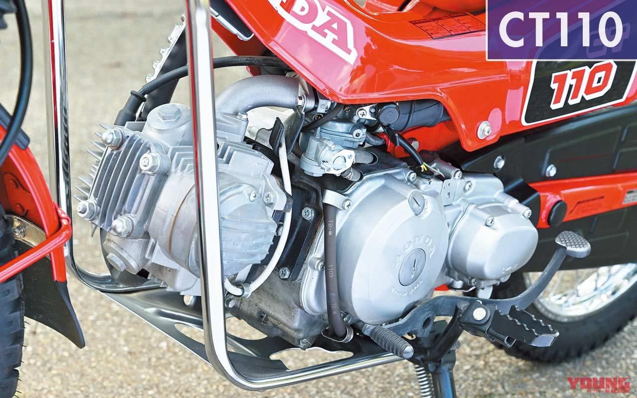 """'20ホンダ新型CT125の現代型エンジンはタフさを踏襲【CT110″ハンターカブ""""新旧比較】"""
