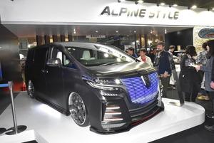 「ALPINE STYLE」が自動運転時代を見据えた車内演出!  アルファードに込められた未来空間の提案