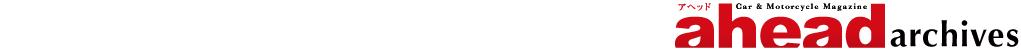トタルのオイルを知る (1)ロータス横浜