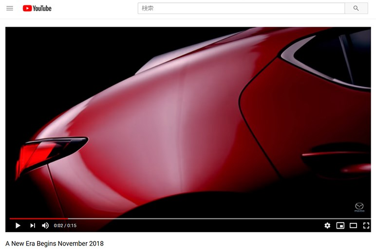 マツダ 次期アクセラを予告か。次世代エンジン「SKYACTIV-X」採用の期待も高まる