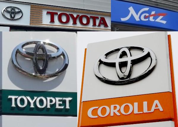【電撃速報】トヨタ販売改革!! 2020年5月に前倒しで全国全店全車販売実施の意味と狙い