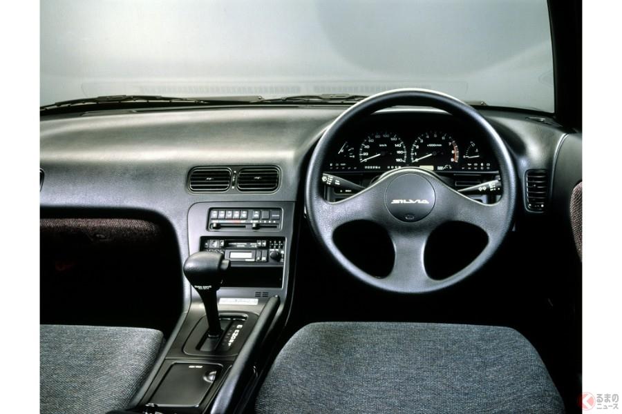 若者に大人気! バブル絶頂期に登場した5代目「シルビア」 デートカーでも走りはホット!