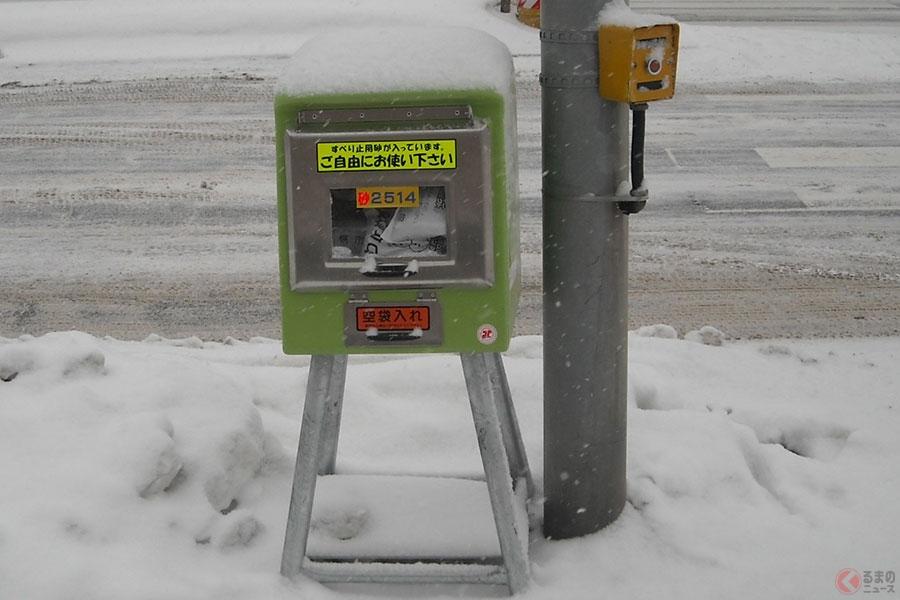 「あ、危ない!」雪道ですべったら砂箱の出番? 安全に通行する方法とは