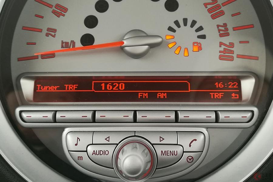 渋滞知るならやっぱりコレ! 「ハイウェイラジオ」の意外なハイテクとは 1620kHz以外も?