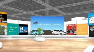4代目フィットが登場! 話題の電気自動車Honda eも日本初公開【東京モーターショー2019】