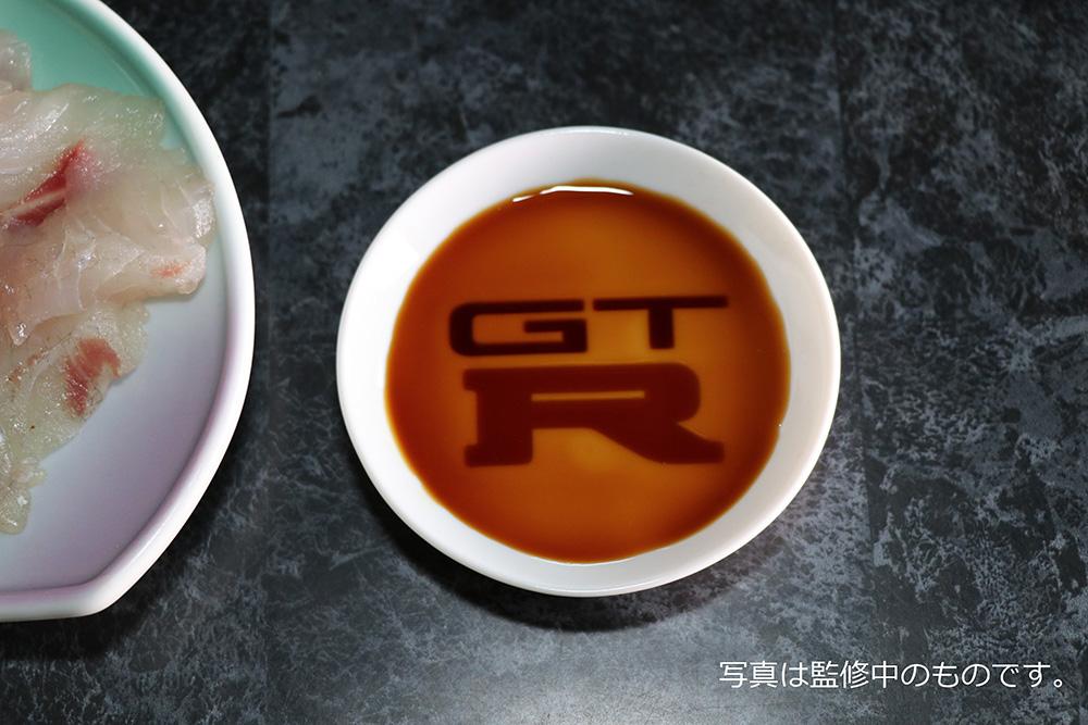 日産R32スカイラインGT-Rロゴ入り「しょうゆ皿」登場!生誕50年イベントで発売